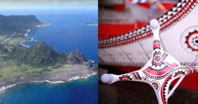 空拍蘭嶼不為人知的原始美景 守護台灣原住民的「人之島」