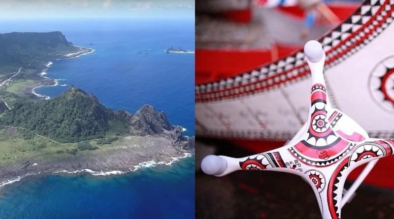 空拍蘭嶼原始美景