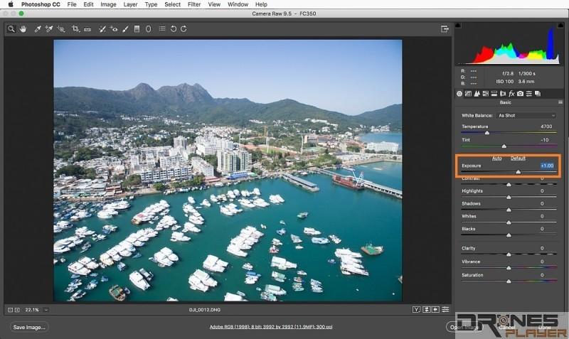 解決方法是,航拍時預設為以 RAW 格式來儲存影像。後期製作時利用《Photoshop》開啟 RAW 檔案,然後調整相片之曝光度(Exposure)為 +1.00,跟著儲存照片。