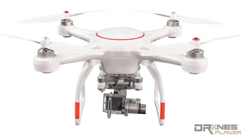 Autel Robotics X-Star Go Drone