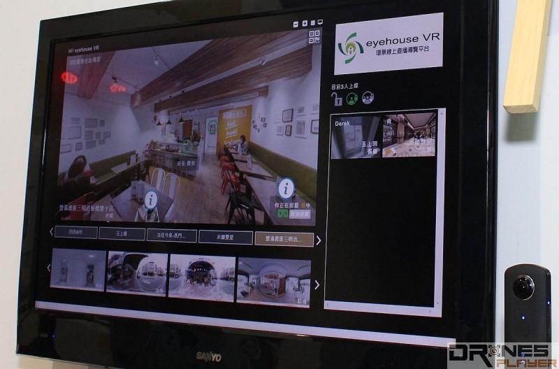 另一款《eyehouse VR》應用程式同樣可藉由 VR 眼鏡來觀看樓盤,備有 iOS 與 Android 版本。