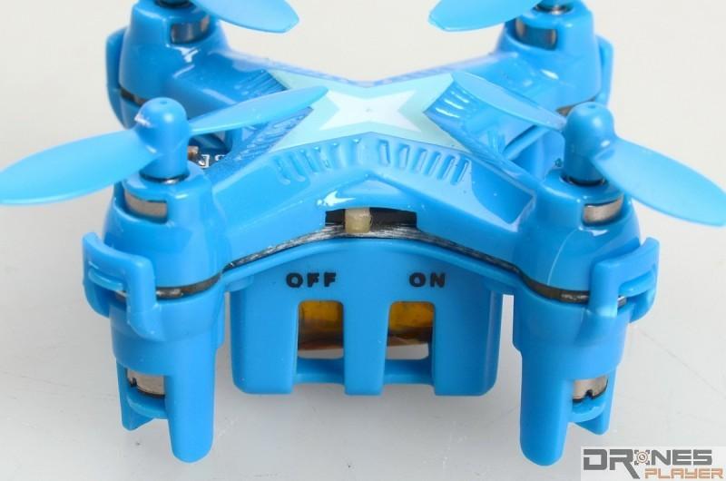 Create Toys E904 飛行器上的設開關掣。