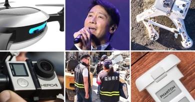 【一周熱話】6 個無人機領域的新常態 #2 讓你明白吹噓規格是很重要