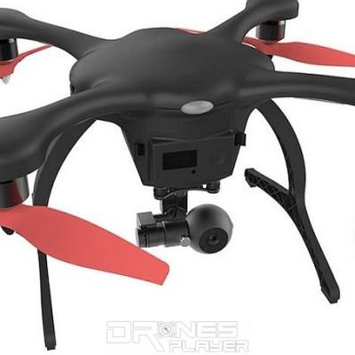 Ehang Ghost Drone 2.0 VR 旗艦版