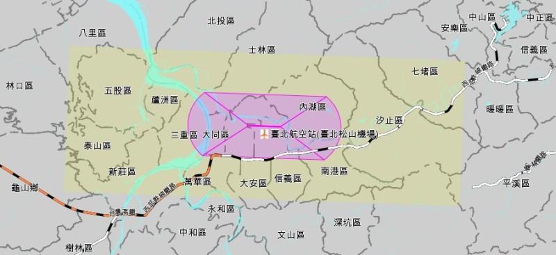 松山機場禁飛區