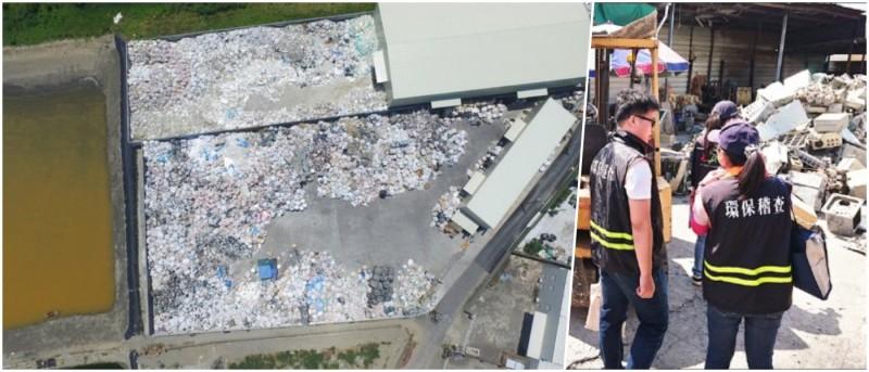 環保局 台南 空拍機 拆解電子零件