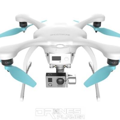 Ehang Ghost Drone 2.0 雲台版
