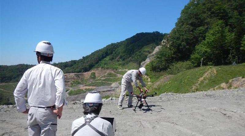 日本 日立 無人機 礦場 Terra Drone