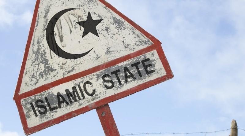 伊斯蘭國 IS 無人機 炸彈
