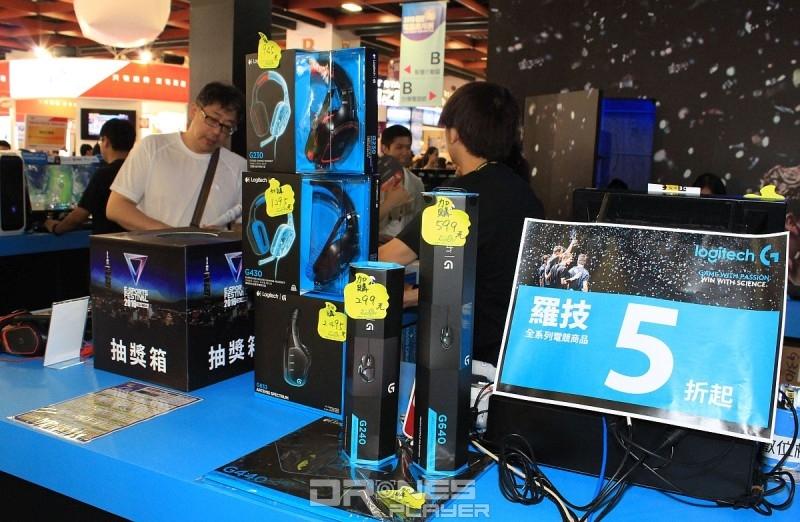 Logitech 現場展銷不少特價產品,部分更低至五折。