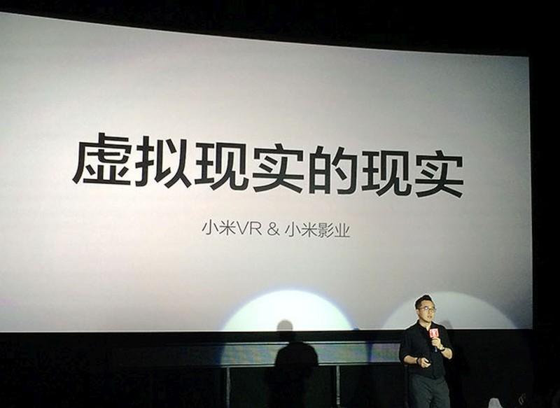 小米創新實驗室負責人唐沐於上海國際電影節峰會上宣布,小米 VR 眼鏡將於 2016 年 8 月面世。