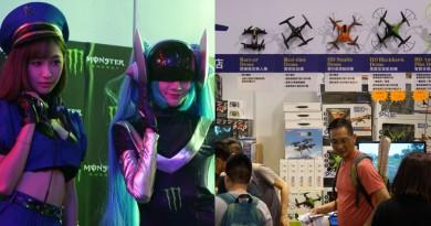 【香港電腦節直擊】本土品牌航拍機亮相•HTC Vive VR遊戲任玩