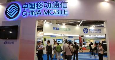 愛立信夥中國移動試飛 5G 無人機 發送無線網路作緊急通訊