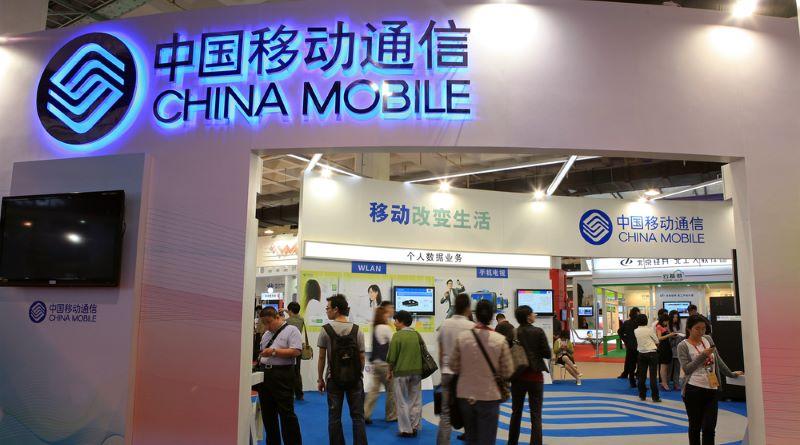 CHITEC 2011 的中國移動展位