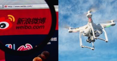 大疆•微博合推航拍直播 廣納中國新聞媒體組直播聯盟