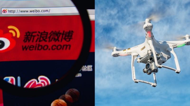 Collage_Fotor-weibo-dji 大疆 航拍 直播 微博