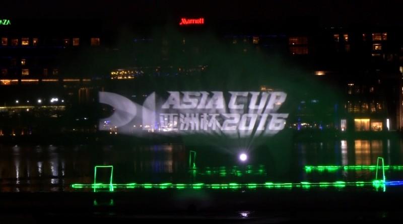 D1 無人機亞洲盃