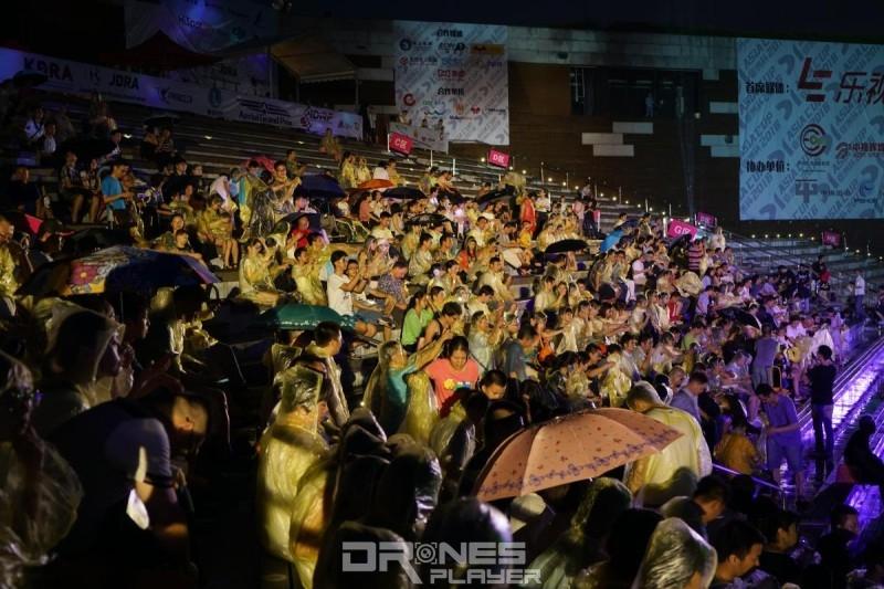 D1 無人機亞洲盃:冒雨的觀眾