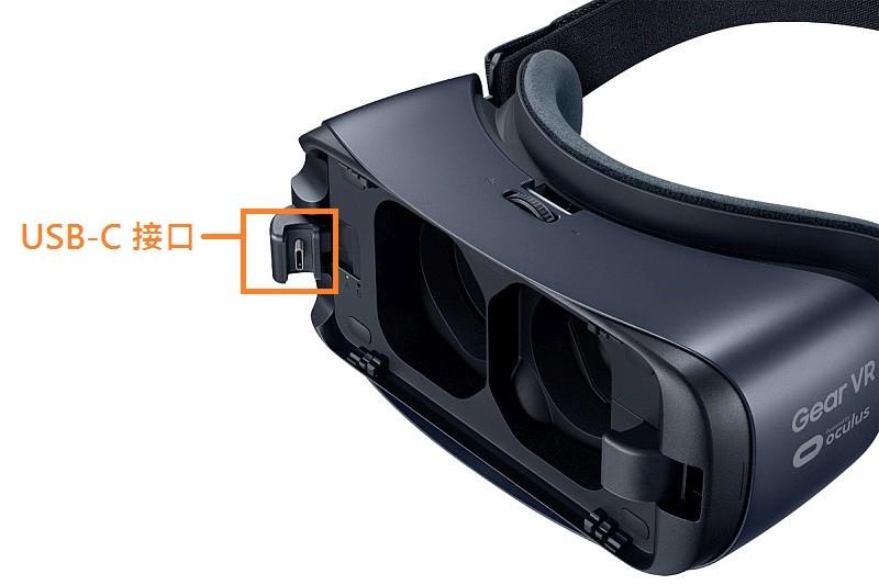 升級版 Gear VR 眼鏡採用新型 USB-C 接口以支援 Note7,亦可能是為 Daydream VR 平台做好準備。