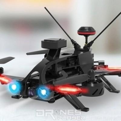 Walkera MR drone
