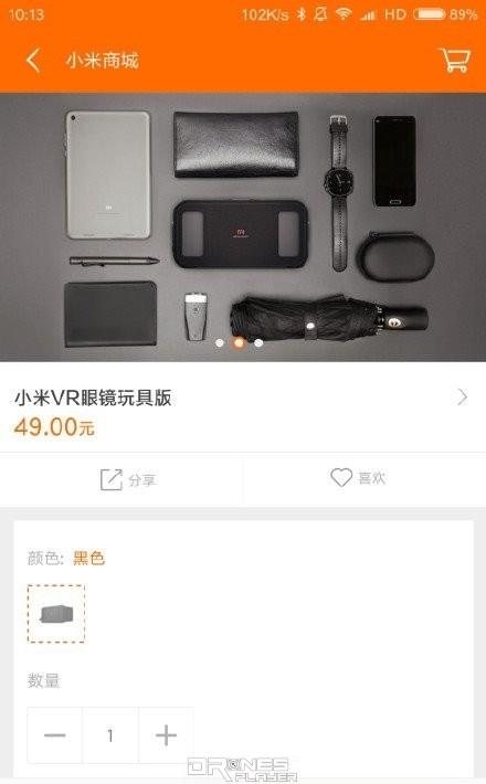 有圖有真相!有網民在小米商城 app 中發現小米 VR 眼鏡玩具版的售價是 49 元人民幣,但相關產品資訊頁現已經被官方刪去了。