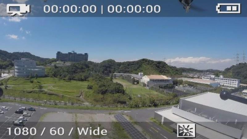 ASCL MS-06LA-15 經 NTT Docomo 4G 網絡飛行 - 千葉幕張控制中心 - 無人機 FPV 畫面
