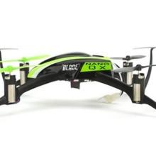 Blade-nano-qx-2
