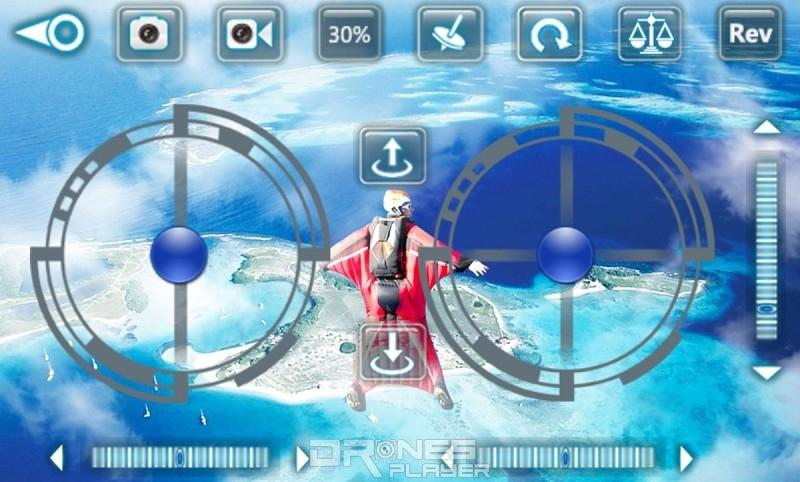《CX36》容許用戶通過屏幕上的虛擬按鍵或體感功能來控制 CX-36C,但不支援 FPV 操作模式。