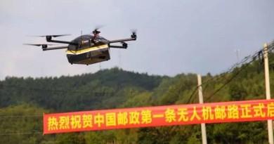 中國郵政首試無人機送貨 服務偏遠山區減省成本