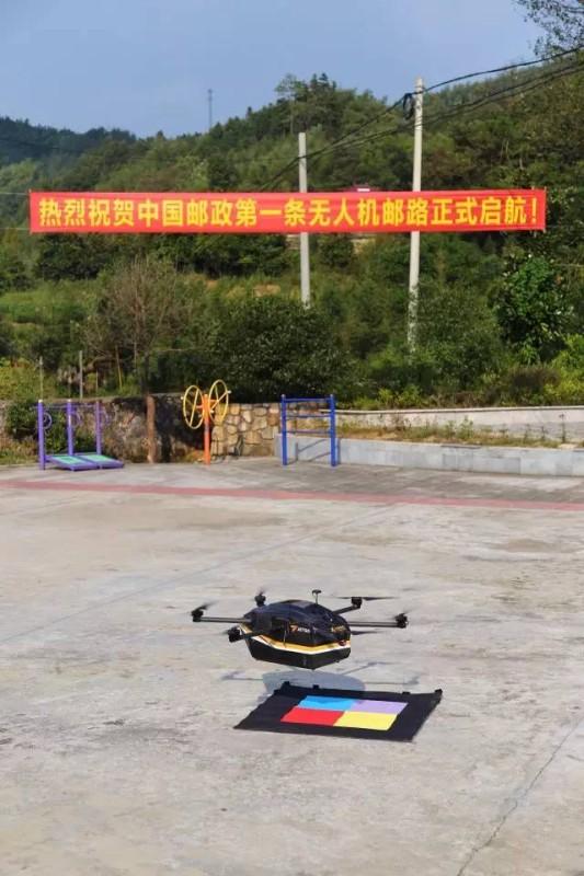 中國郵政於安吉縣試用無人機送貨