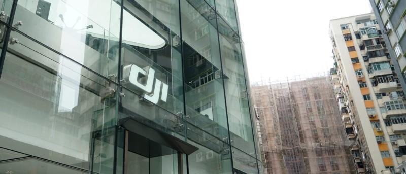 DJI 香港旗艦店