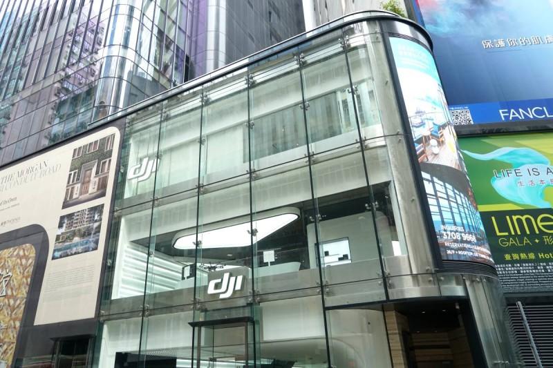 DJI 香港旗艦店外觀