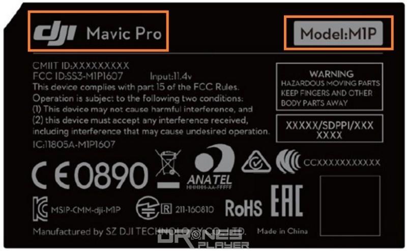 網路流出疑似是高階版 DJI Mavic Pro 無人機電池的諜照,顯示產品型號為「M1P」。