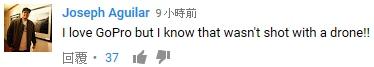 GoPro Karma is Close 影片回應(一)