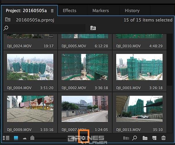 Step 05. 利用 Project 介面下方正中的排序按鈕 (上下小箭咀) 來設定影片檔的排序方式。