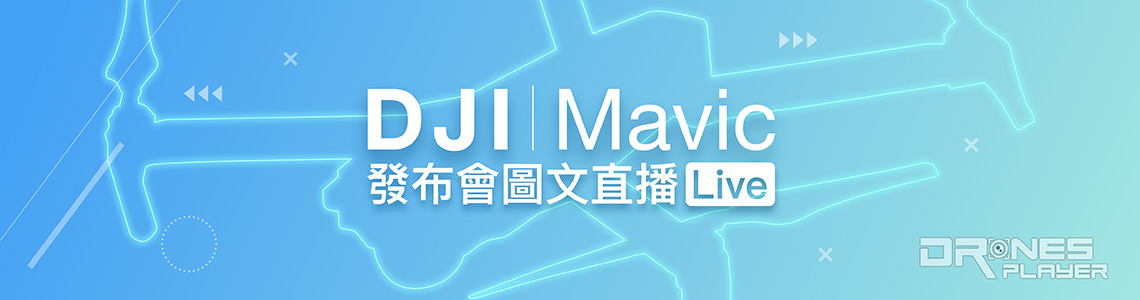 dronesplayer-dji-mavic-live-banner-image