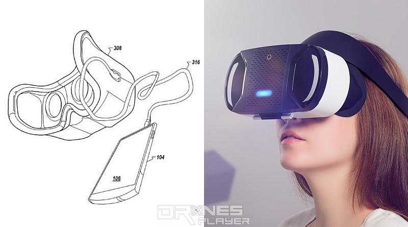 Google VR眼鏡手機線控專利曝光