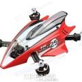 Blade Mach25 FPV Racer
