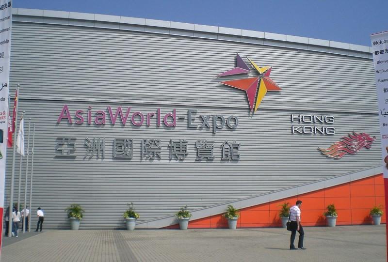 2016 年香港無人機競速大賽將於大嶼山的亞洲國際博覽館舉行。