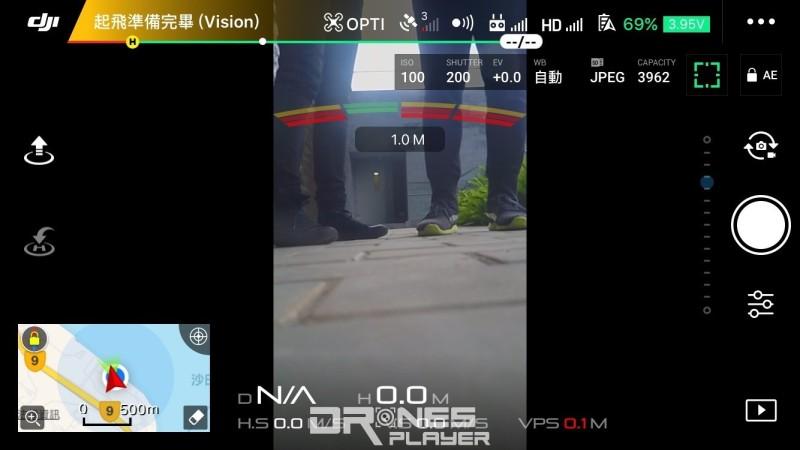 DJI Mavic Pro 的「豎直拍攝」模式,即是拍攝和輸出直向(portrait)畫面影像。