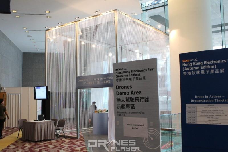 香港秋電展 2016 - 無人機試飛區