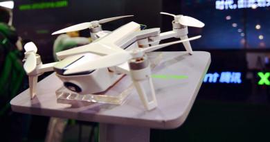騰訊空影 YING 加入折疊無人機戰場 首輪封測限量 8 折發售!
