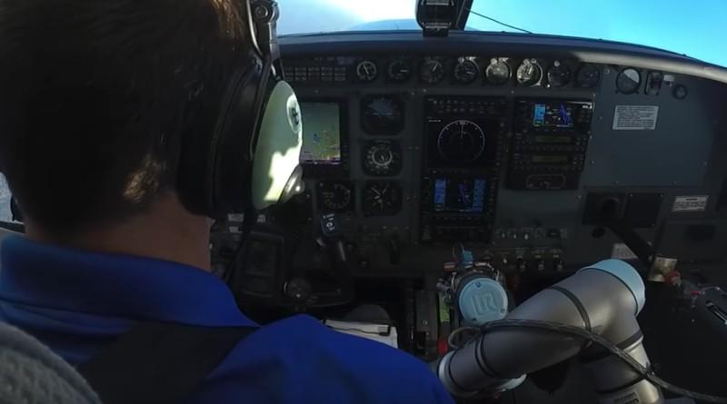 機械人操控飛行測試 ALIAS