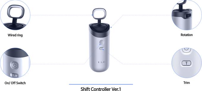 第一個版本:指環需與遙控器主體相連