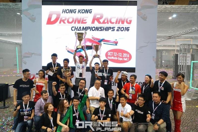 香港首屆無人機競速大賽順利舉行。