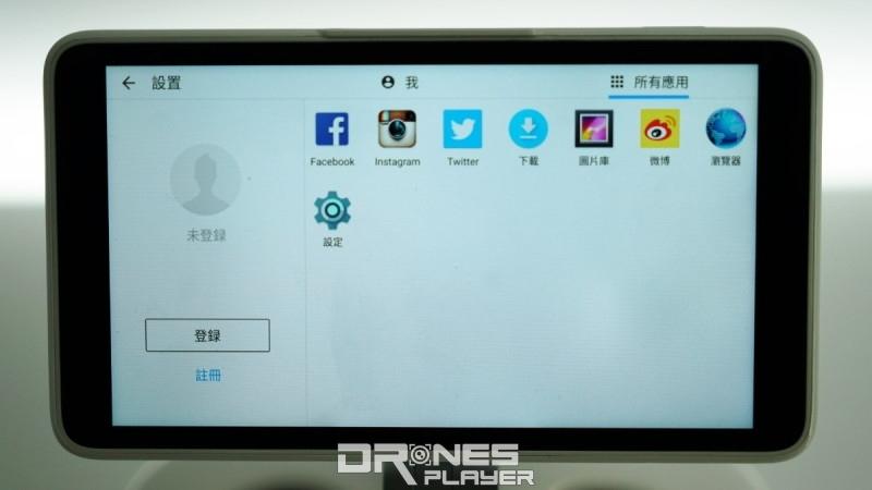DIJ Phantom 4 Pro 遙控器 app - 其他 app