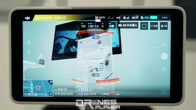 DIJ Phantom 4 Pro 遙控器 app - 操作介面