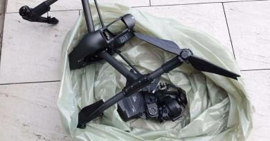 空拍機又撞台北101!這次是外地買的黑色DJI Inspire 1 Pro?