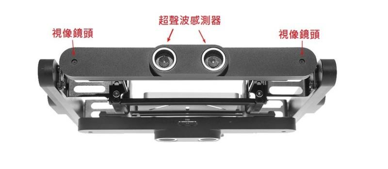 DJI Guidance 用上視覺圖像複合型技術,黑色感知模組的中央單元是超聲波感測器,左右兩端小孔才是視像鏡頭。