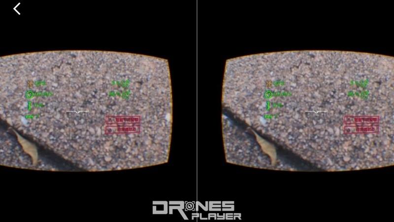 FPV 模式介面可選擇顯示重要飛行數據。